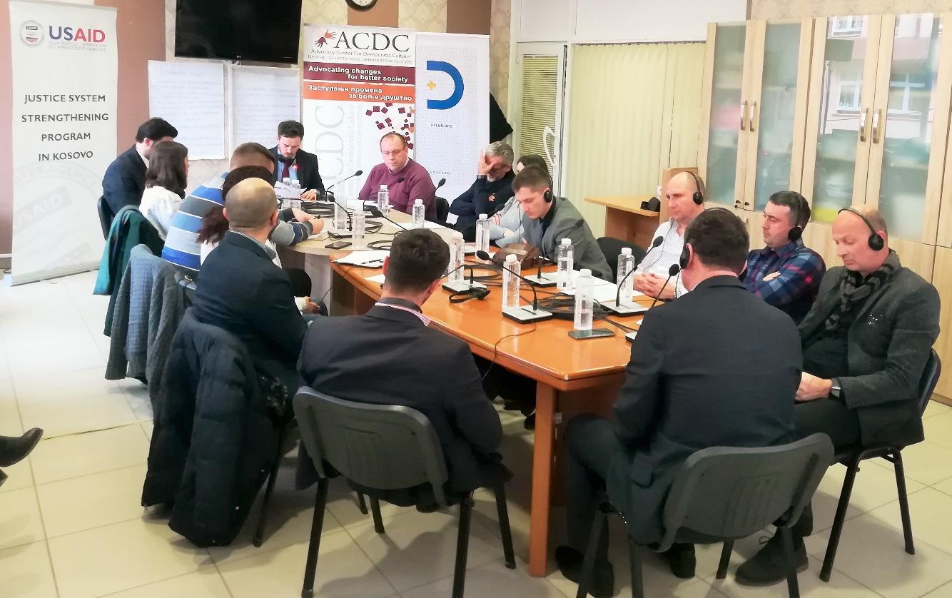 Основни суд Митровица, одржао је састанак Одбора корисника суда (ОКС)
